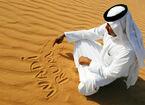 Pět rad na cestu do muslimských zemí
